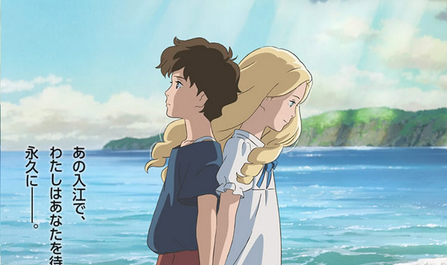 When Marnie Was There And The Future Of Studio Ghibli Den Of Geek