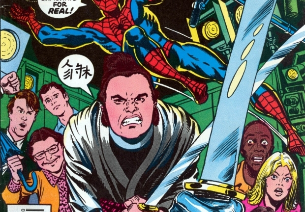 Saturday Night Live: The John Belushi and Comic Book Connection