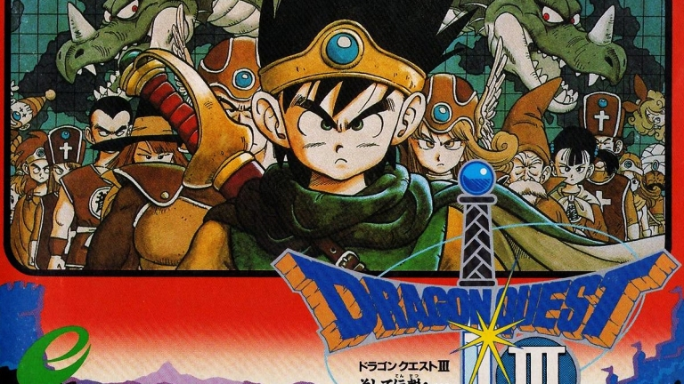 From Dragon Quest To Chrono Trigger The Video Game Art Of Akira Toriyama Den Of Geek