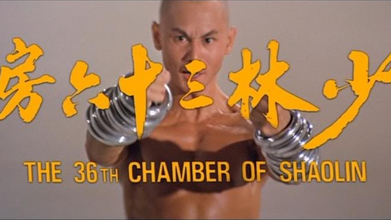 The 36th Chamber Trilogy - Essential Kung Fu Movie Viewing | Den of Geek