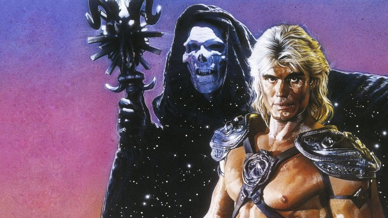 Masters of the Universe 1987 Movie With Dolph Lundgren