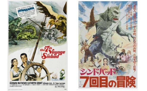 50 Great Foreign Movie Posters For English Language Films Den Of Geek