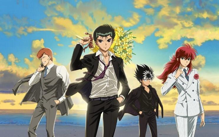 3 Reasons to Watch the Old Anime Series Yu Yu Hakusho