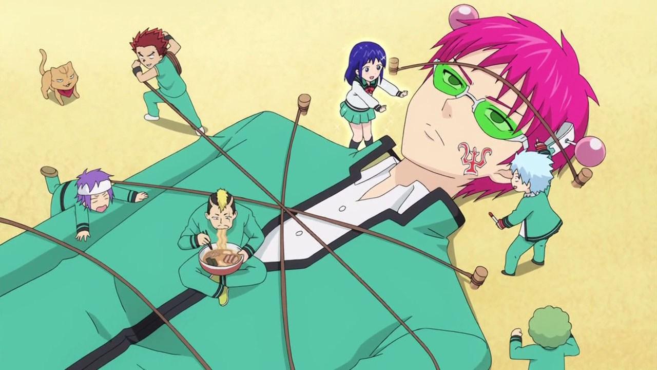 Netflix Anime - الحياة الكارثية لـ Saiki K.