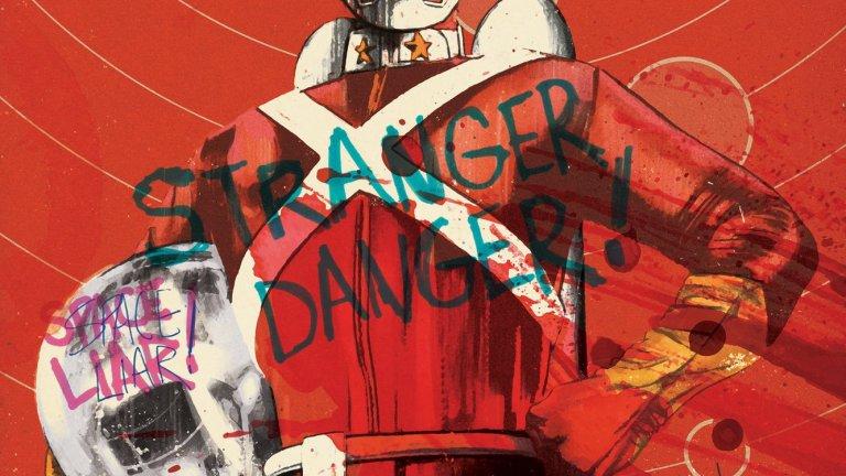 Adam Strange by Tom King, Mitch Gerads, and Doc Shaner