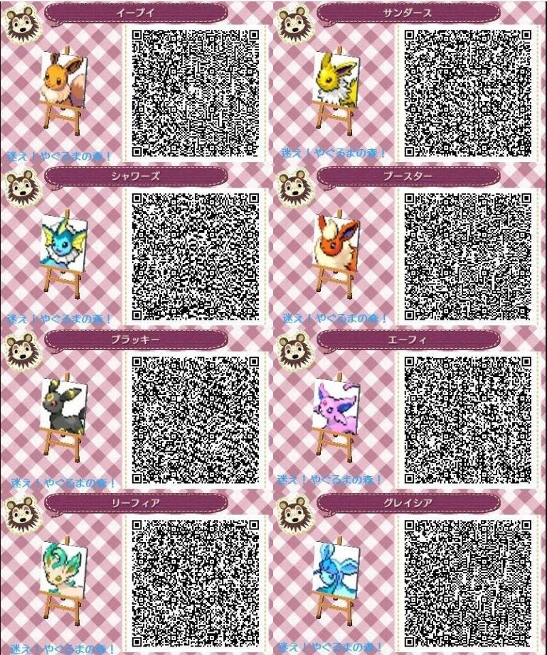 Animal Crossing New Horizons Best Geeky Qr Codes Den Of Geek