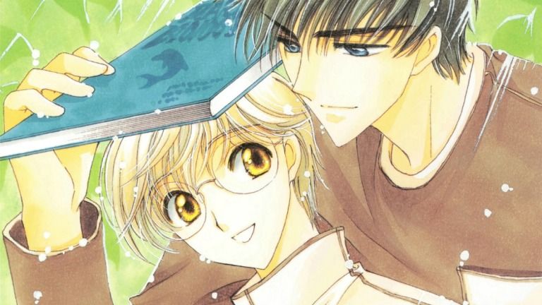 Cardcaptor Sakura Toya and Yukito
