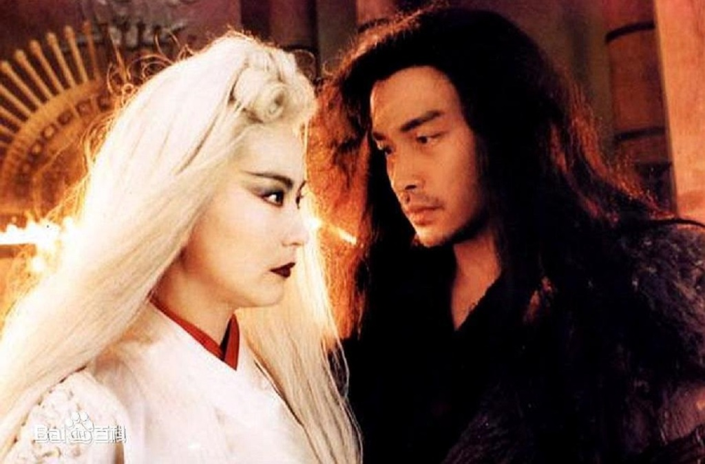 Brigette Lin in The Bride with White Hair (1993)