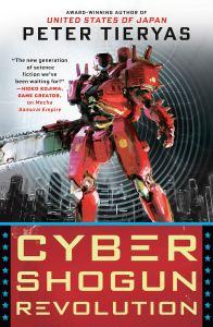 Cyber Shogun Revolution Cover