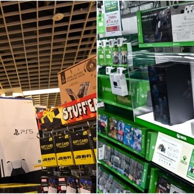 PS5 vs Xbox Series X Stock
