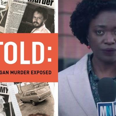 Untold The Daniel Morgan murder Gail Vella Line of Duty