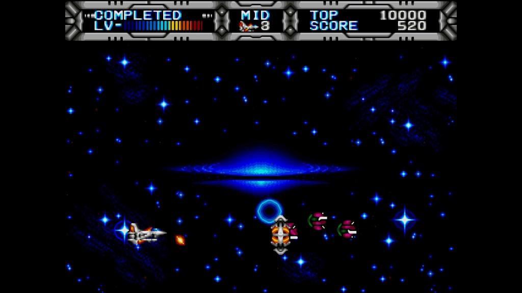 Gaiares Sega Genesis