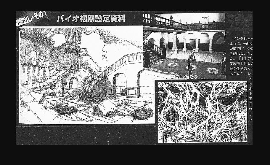 Resident Evil DASH Concept Art