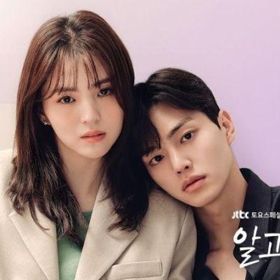 Han So-Hee and Song Kang in Netflix K-Drama Nevertheless