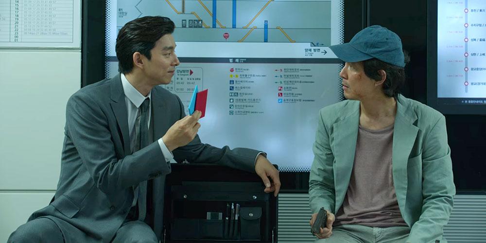 Gong Yoo (공유) as The Salesman