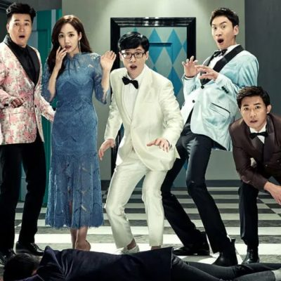 The cast for Netflix's Busted, a Korean variety show