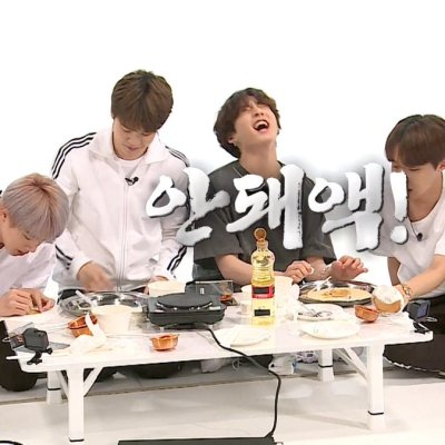 Four members of BTS attempt to make dalgona on Run BTS